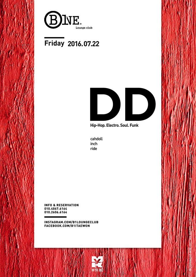 DJ DD X B One Lounge Club