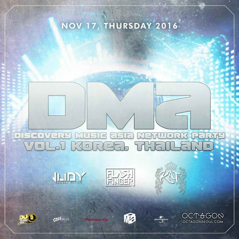 DMA ASIA NETWORK PARTY