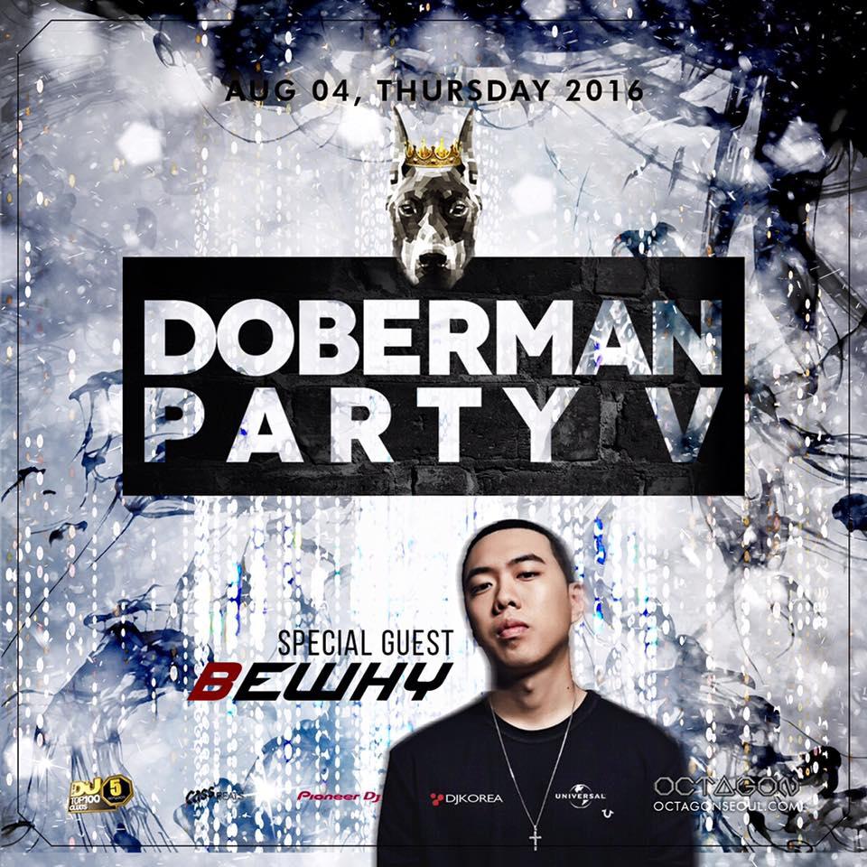 Doberman Party : Color of mind