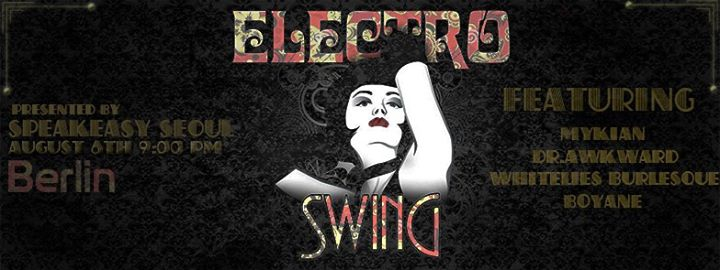 Electro Swing Ball