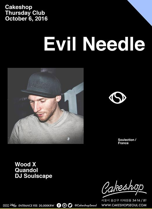 Evil Needle ( Soulection/ France) at Cakeshop