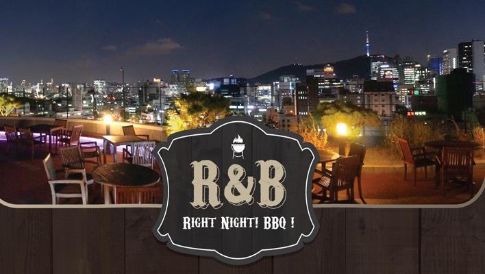 Free Registration-BBQ Beer Night at Rooftop of IBIS Ambassador Hotel