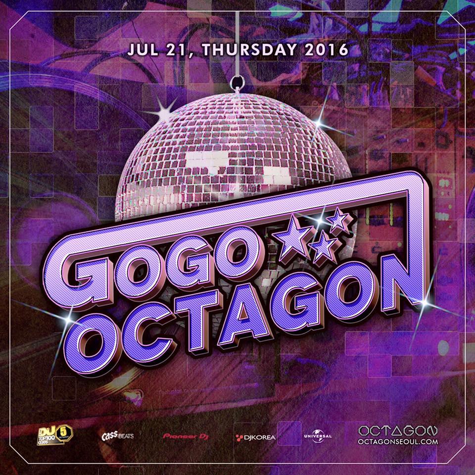 Go Go Octagon