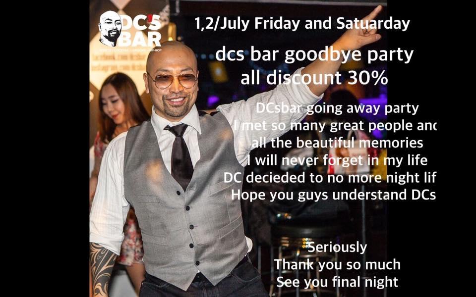 Goodbye DC's Bar Forever!