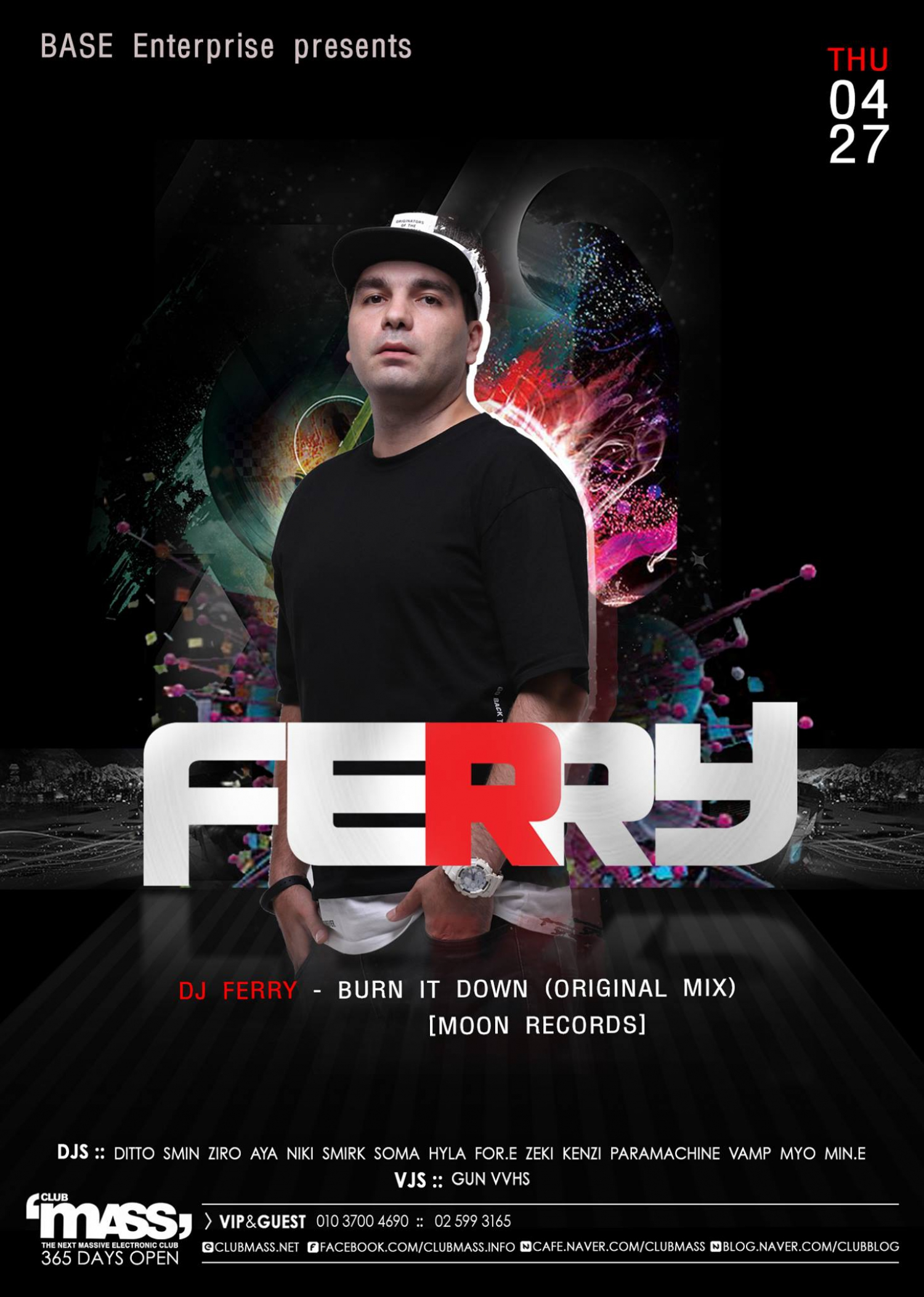 GUEST DJ FERRY