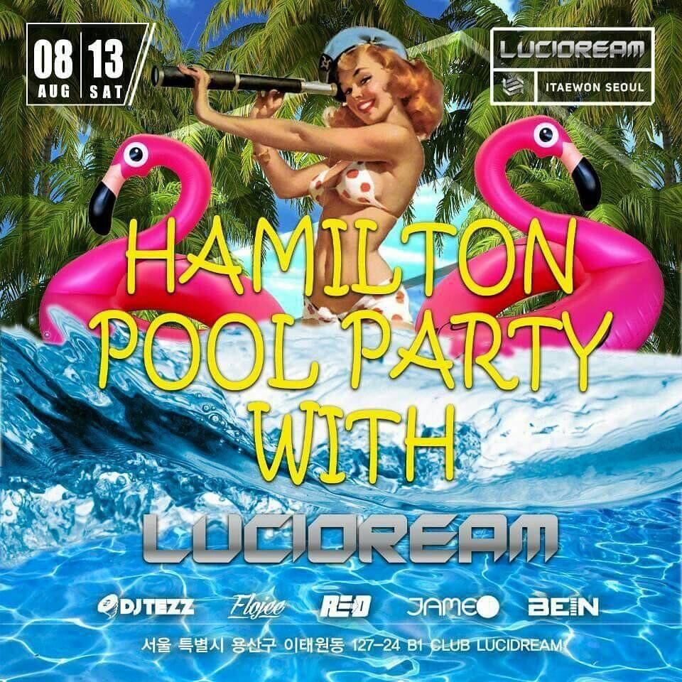 Hamilton Pool Party this Saturday!