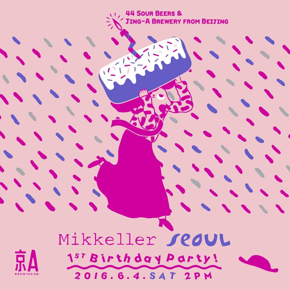 Happy 1st Birthday Mikkeller Bar Seoul!