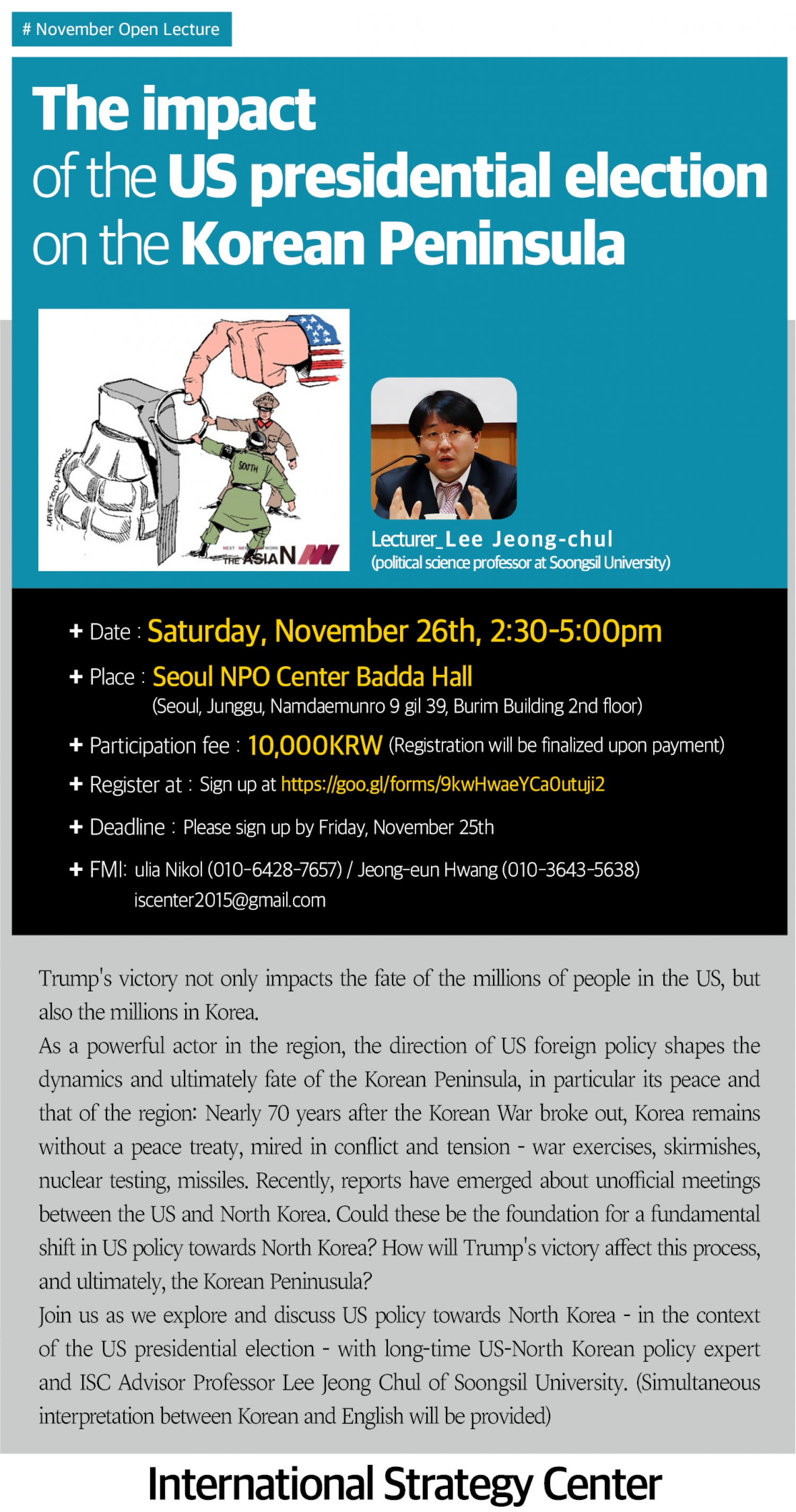 Impact of the US presidential election on the Korean Peninsula