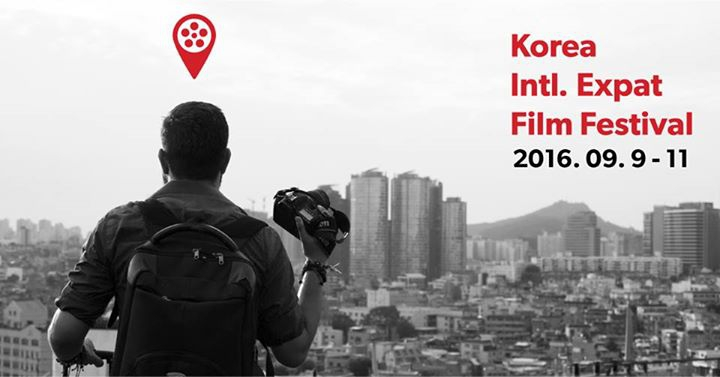 Korea International Expat Film Festival