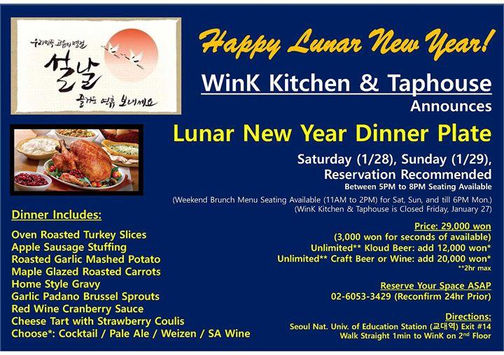 Lunar New Year Dinner Event