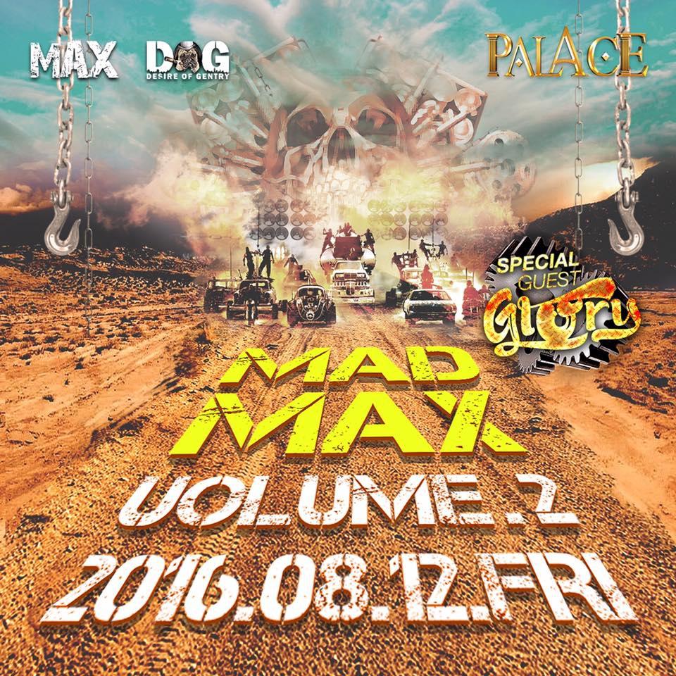 Mad Max Vol.2
