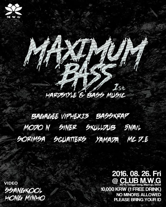 Maximum Bass 1st Party at Club M.W.G