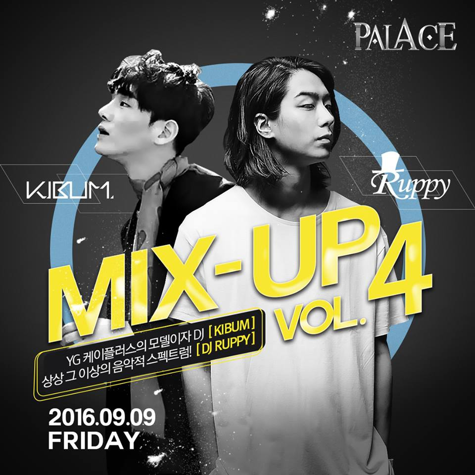 MIX-UP Volume 4