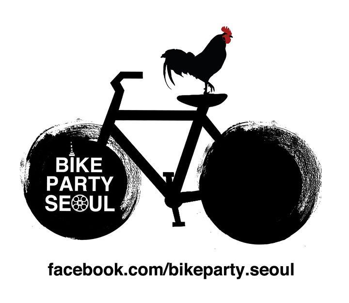 Bike Party Seoul: 닭의 해 // Cock Ride!
