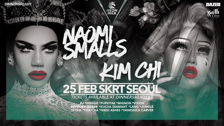 NEON MILK ∆ Kim Chi X Naomi Smalls Edition