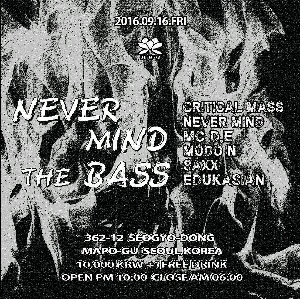 Nevermind the Bass