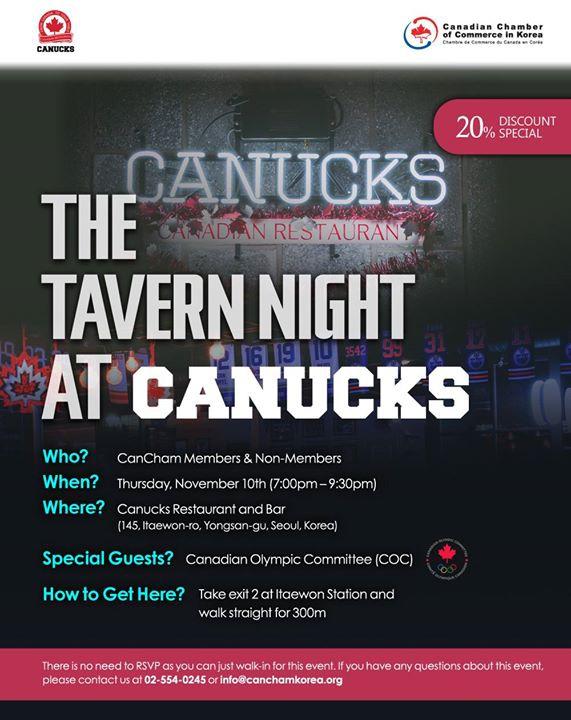 November Tavern Night