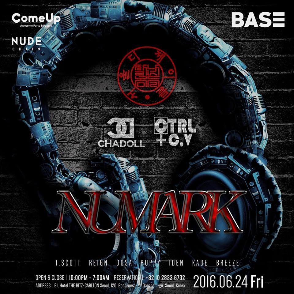 NUMARK @ PARTY CLUB BASE