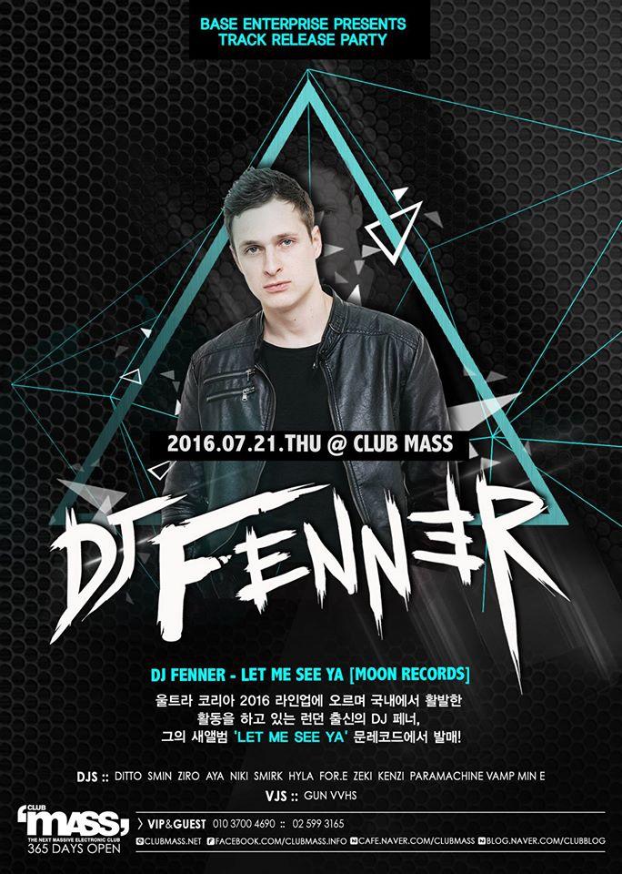 NUSOUND PARTY GUEST DJ FENNER