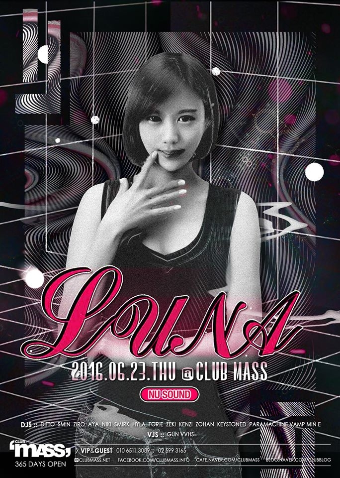 NUSOUND PARTY GUEST DJ-LUNA