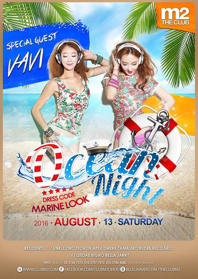 OCEAN NIGHT PARTY