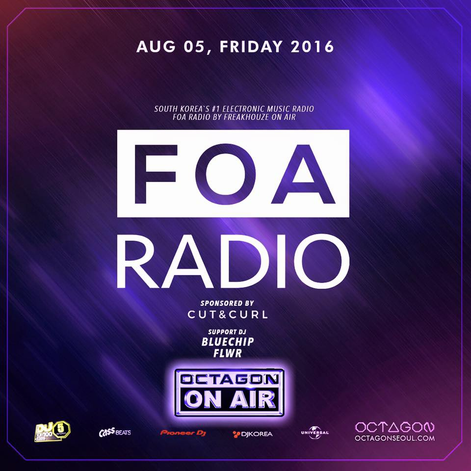 OCTAGON ON AIR this Friday