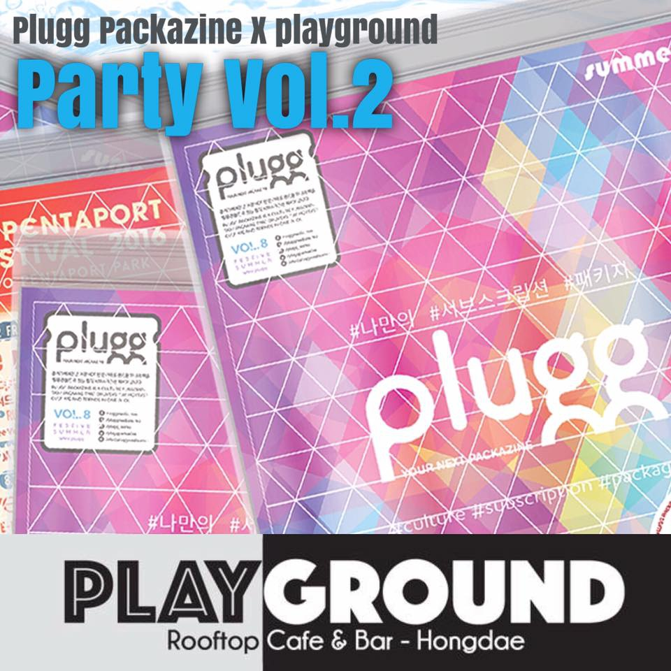 Plugg Packazine International Rooftop Party Vol. 2