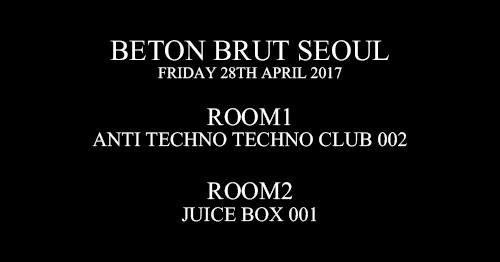 Room1: ATTC 002 Room2: Juice Box 001