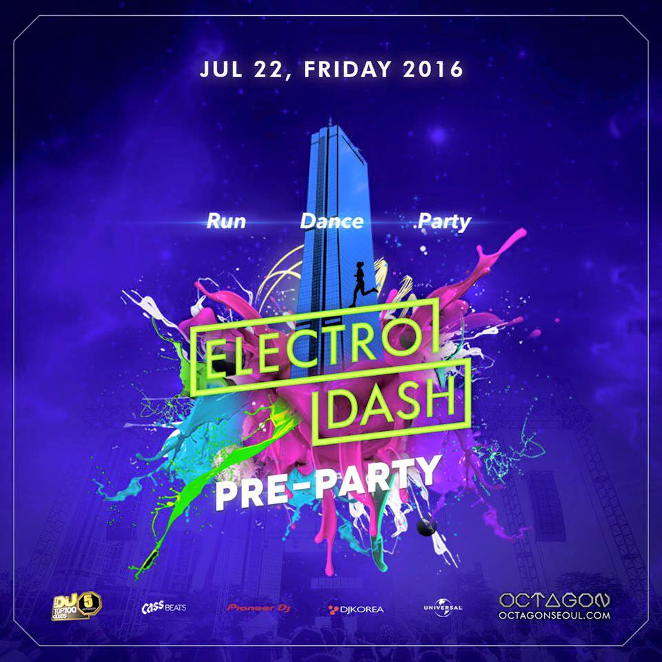 RUN! : ELECTRO DASH PRE-PARTY
