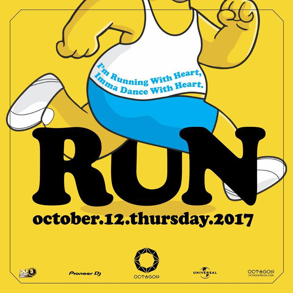 Run Party at Club Octagon