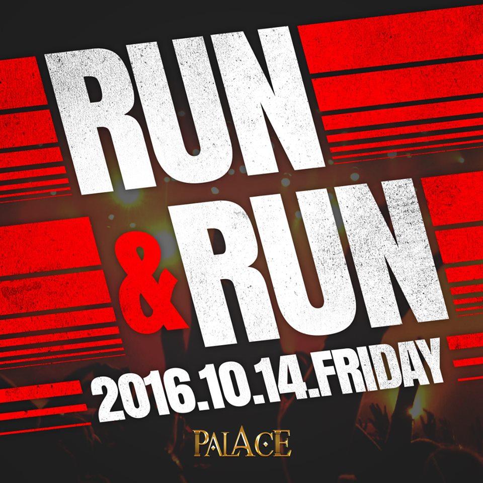 Run & Run Vol.2