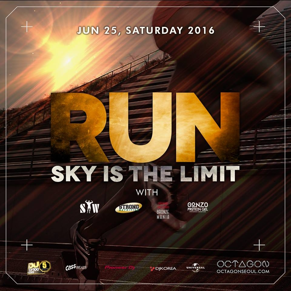 RUN! Sky is the Limit