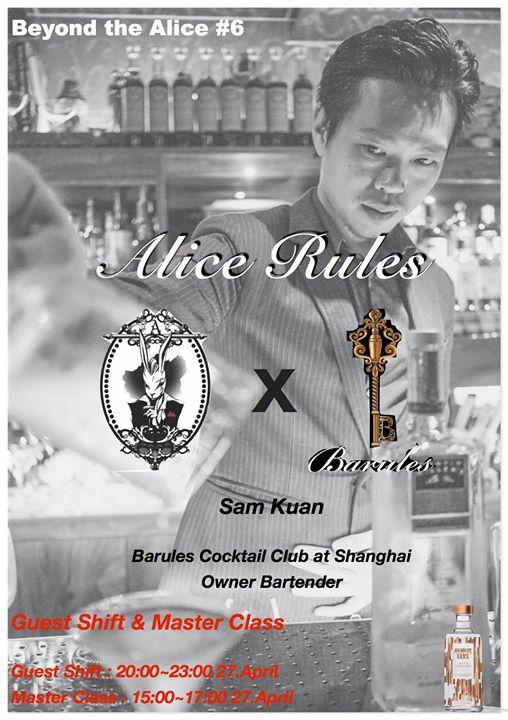 Sam Kuan's Guest Shift