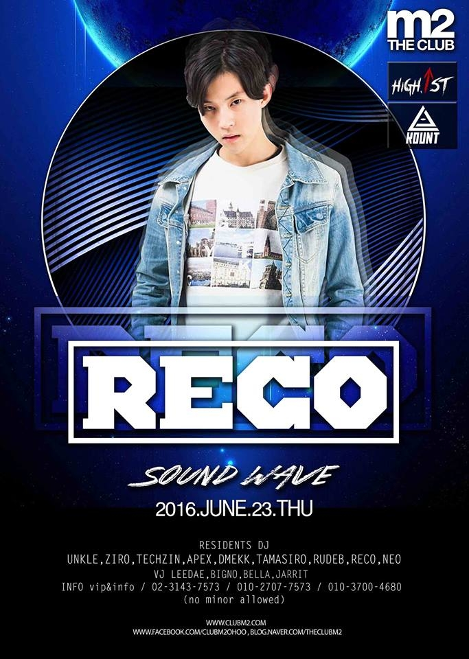 SOUNDWAVE with RECO