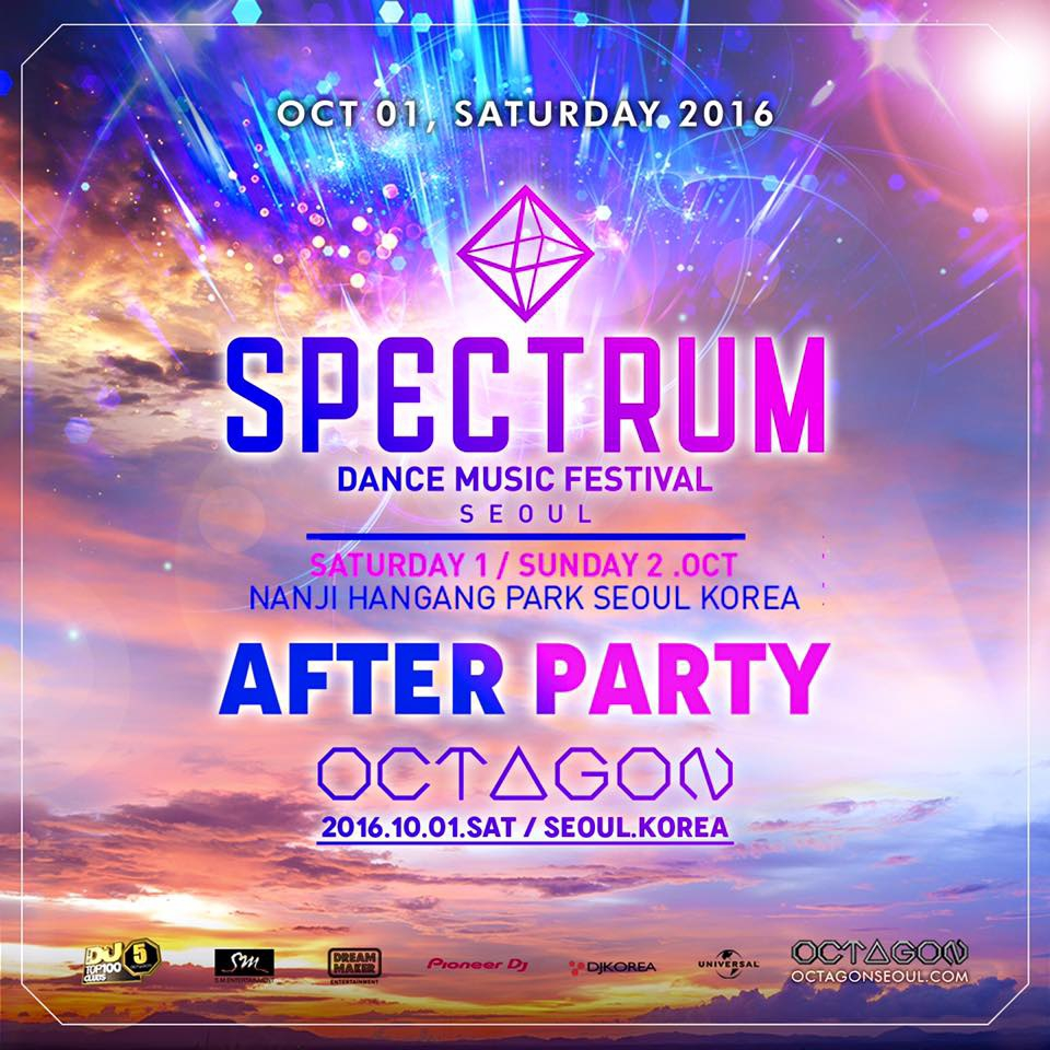 Spectrum dance music festival After Party