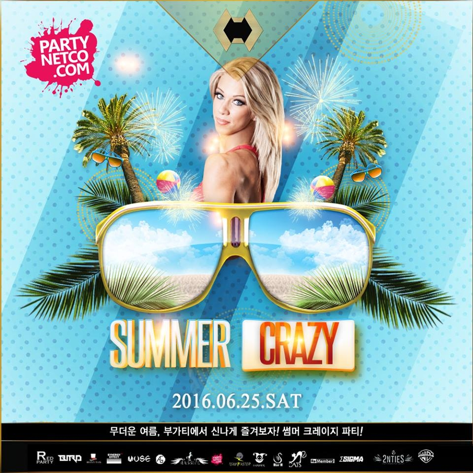Summer Crazy Party