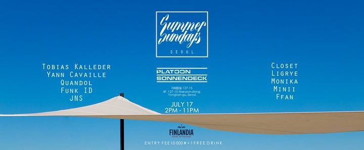 Summer Sundays: Platoon Sonnendeck