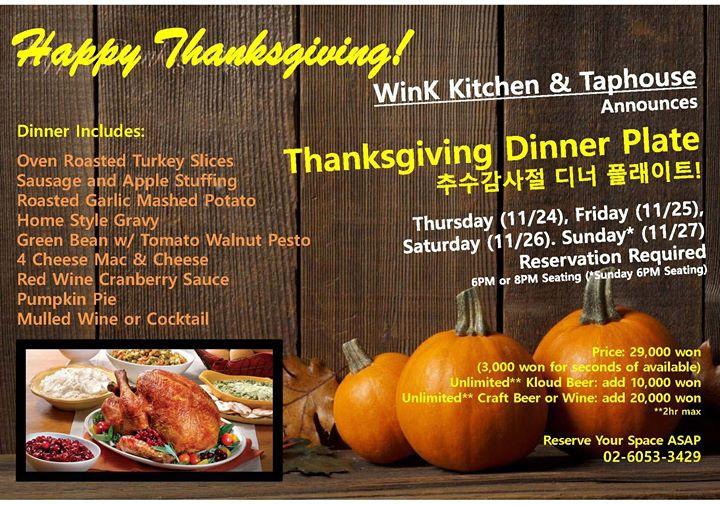 Thanksgiving Dinner at WinK