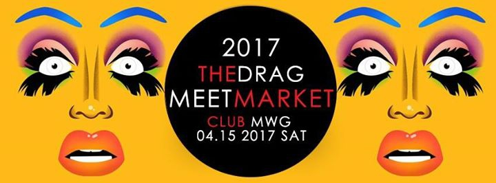 The Drag Meet Market 2017