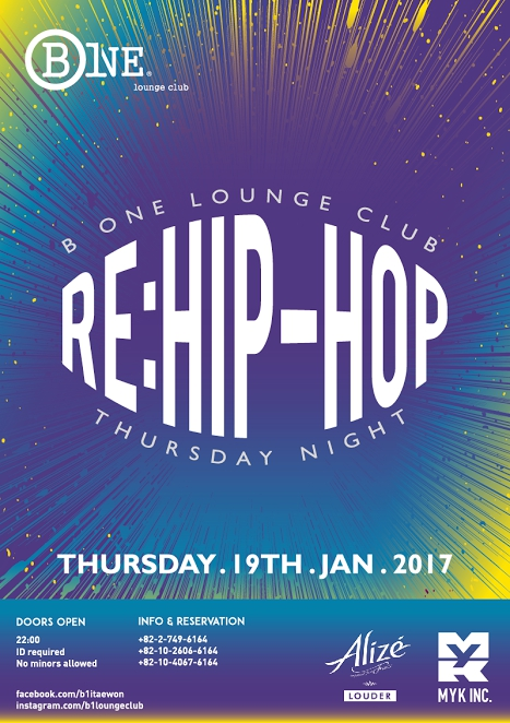 Thursday Night HIP - HOP at B One Lounge Club