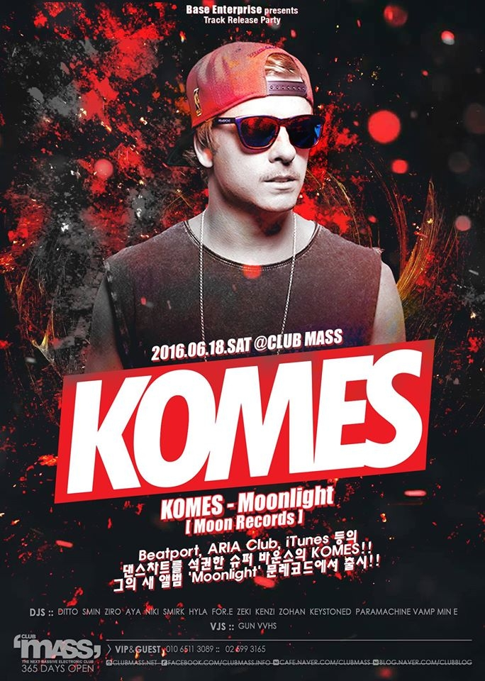 Track Release Party - Special Guest DJ Komes