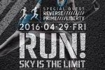 RUN ! : Sky is the limit