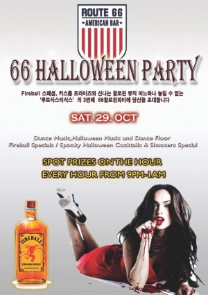 66 Halloween Party at Route 66