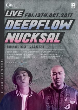 B1 Lounge Club Presents - DeepFlow Nucksal LIVE