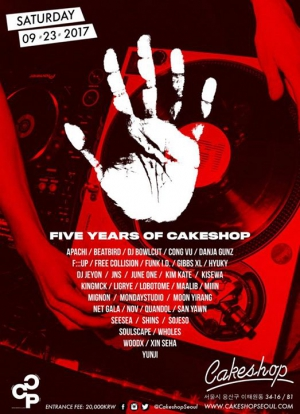Cakeshop 5th anniversary