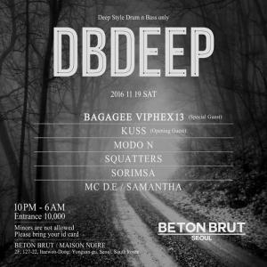 Dbdeep 4th