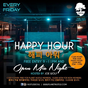Happy Hour Open Mic Night [SIGN UP HERE]