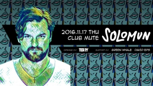 IWP Presents Solomun in Seoul