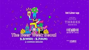 The Beer Week Seoul