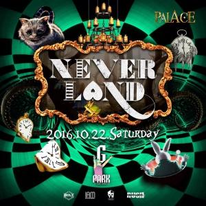 Never Land at Club Palace